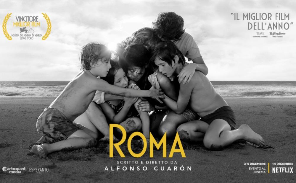 ROMA: memoria e narrazione di un'infanzia messicana